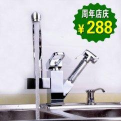 Faucet Kitchen Shaker Cabinet Doors 贝蒂娜厨房龙头菜盆龙头抽拉水龙头厨房冷热全铜出口美国 奥凯卫浴商城