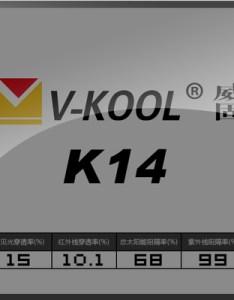 kool  explosion proof membrane car sticker tint heat insulation film solar also rh edithtao