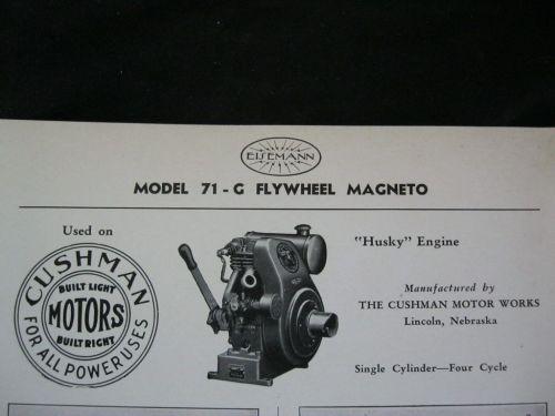 small resolution of 327 daihatsu engine part diagram