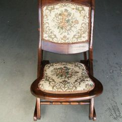 Old Fold Up Rocking Chair Wingback Leather Antique Folding Victorian Very Good