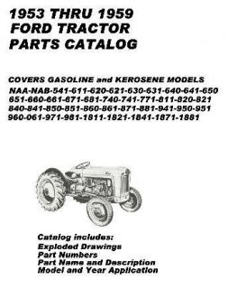 Ford Tractor Planting Cultivating Equipment Brochure