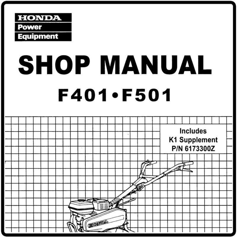 Honda f501 tiller service manual