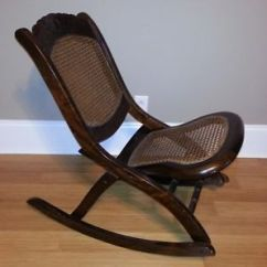 Folding Rocking Chair Wood Side Dining Chairs Upholstered Antique Wooden With Wicker Seat And Back