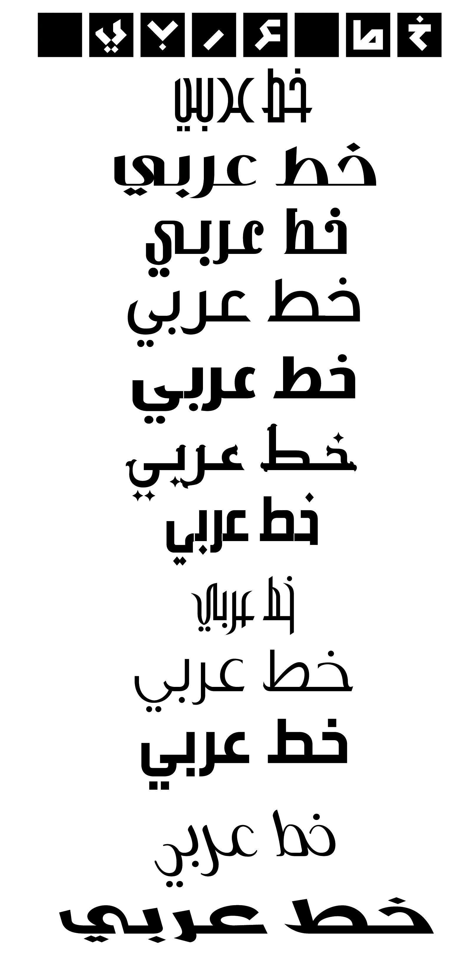 arabic font 4 mac or pc by naderbellal on DeviantArt