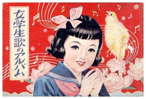 酒井和歌子 - JapaneseClass.jp