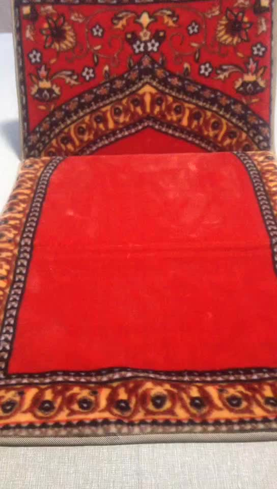 2017 Latest Mosque Raschel With Printed Pattern Foldable