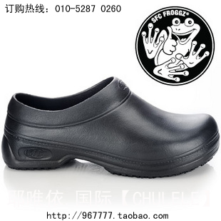 kitchen shoes redesign rain boots iorder 美国sfc品牌5008款厨师鞋防滑鞋厨房鞋厨师鞋安全鞋男女