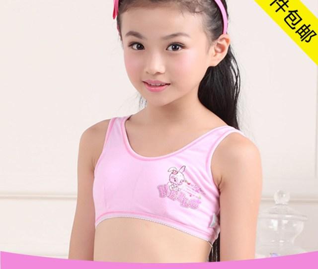 Girls Underwear Sports Bra Students Vest Girls Cotton Bra Girl Bra Thin Section No Rims