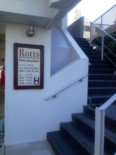 美容室Rotts menu看板!:クロトン建築ブログ