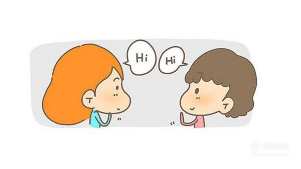 喜歡和陌生人聊天的一些原因?,經驗告訴你該這樣 - 天晴經驗網