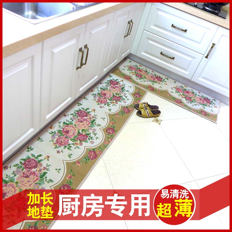 best kitchen mats build island 厨房用地毯 最新排行榜 用户3312641067 新浪博客