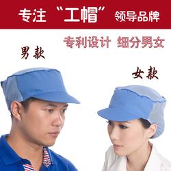 kitchen hats design ideas 厨房帽子 厨房帽子价格 图片 品牌 搭配 淘粉吧 订制工作帽食品车间帽防尘卫生鸭舌帽厨房厨师帽订做