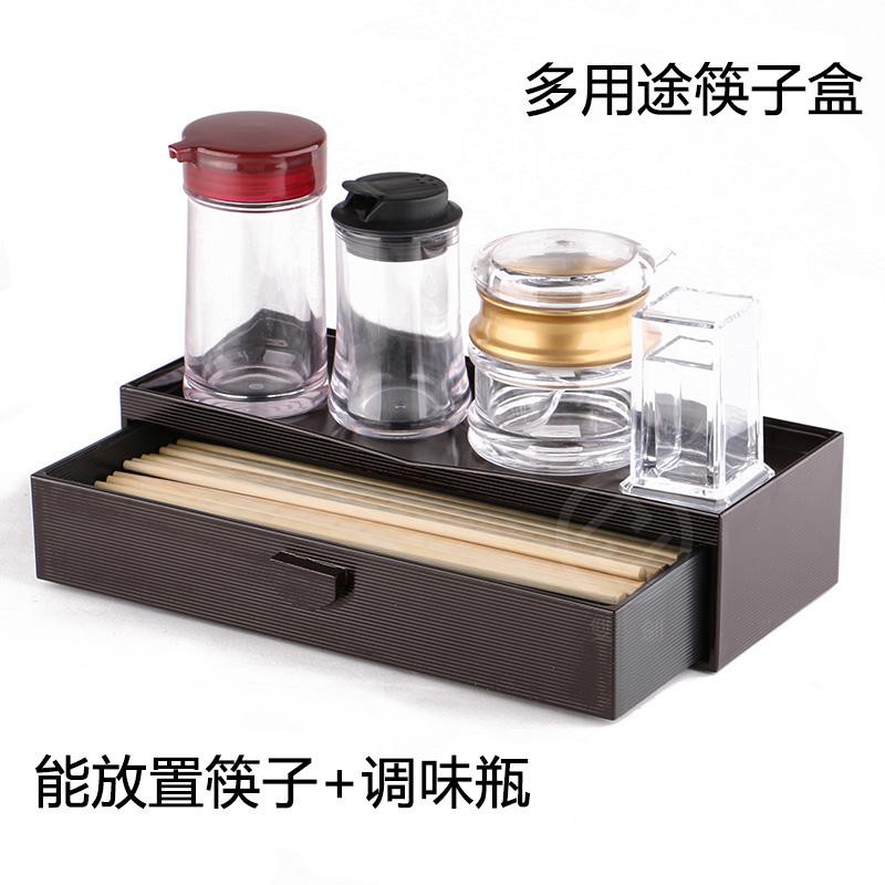 筷子 收納盒在淘寶網的熱銷商品。目前共找到 5019筆資料。