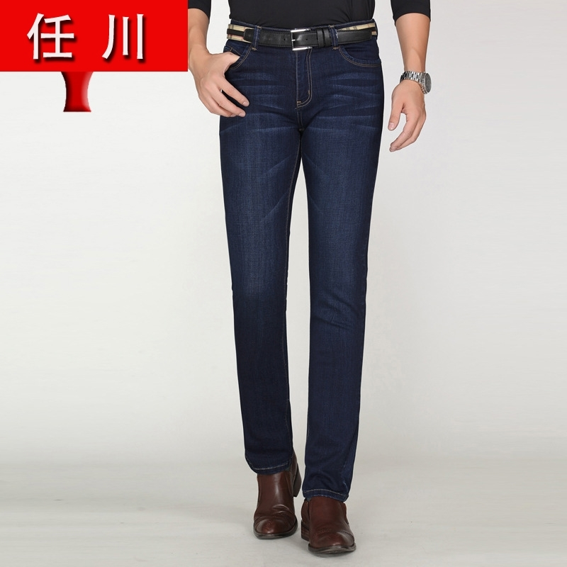 純棉 中直筒牛仔褲在淘寶網的熱銷商品 - 目前共找到 340筆資料。