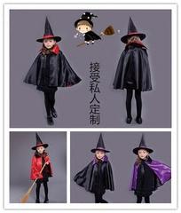 兒童巫婆披風主題推薦__精選12件兒童巫婆披風產品 - 小意達