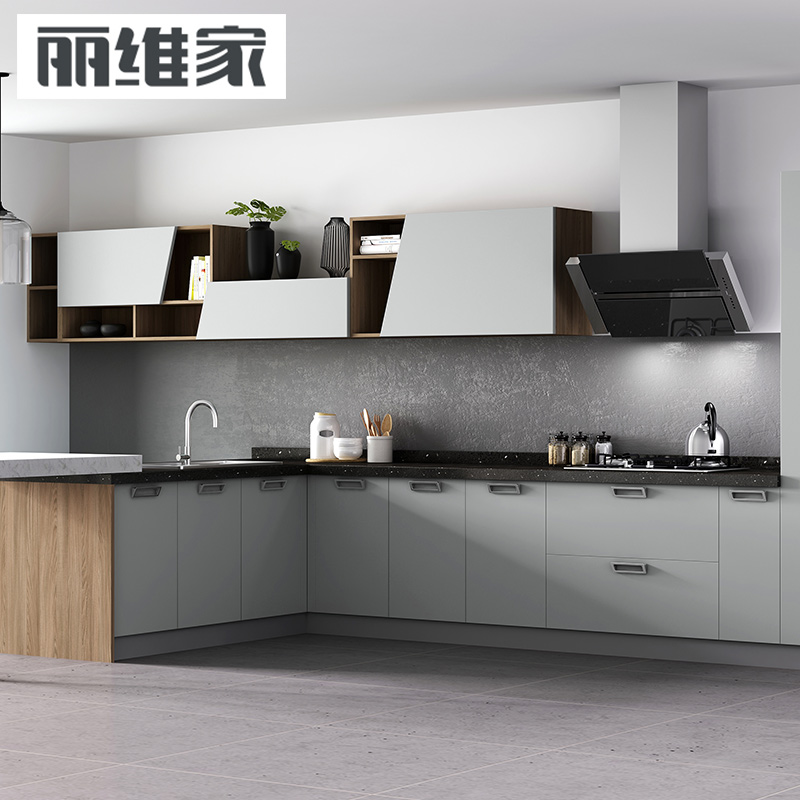 lowes kitchen hood small design photos 亲近巴塞罗那的阳光_亲近巴塞罗那的阳光装修效果图_齐家网