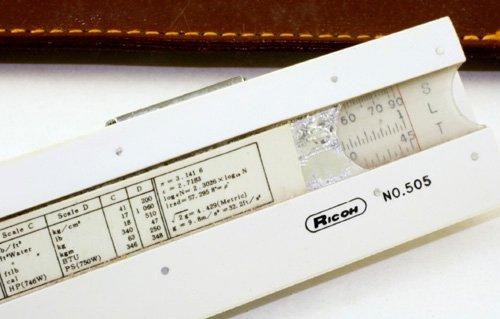 ★貴重!RICHO/リコー 一般技術用ポケット計算尺NO505!未使用品 ...