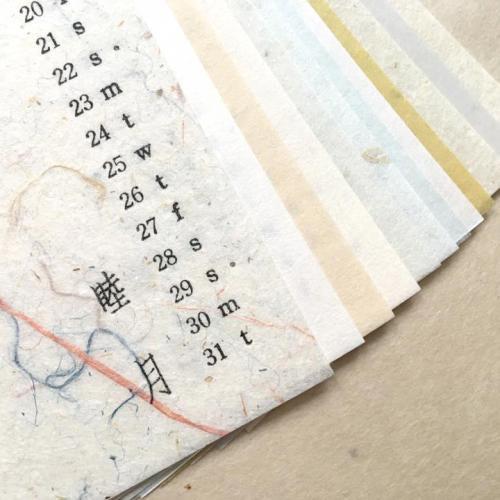 カレンダーという名の和紙見本