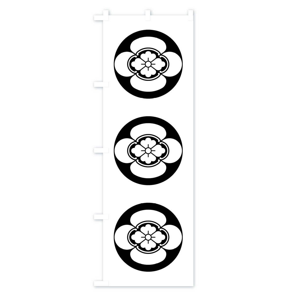 のぼり 石持ち地抜き木瓜紋 のぼり旗 - グッズプロ(のぼり源)