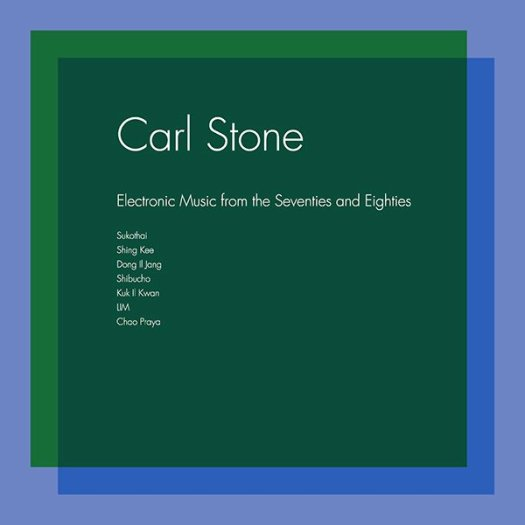 CARL STONE / Electronic Music from the Seventies and Eighties (3LP+DL)
