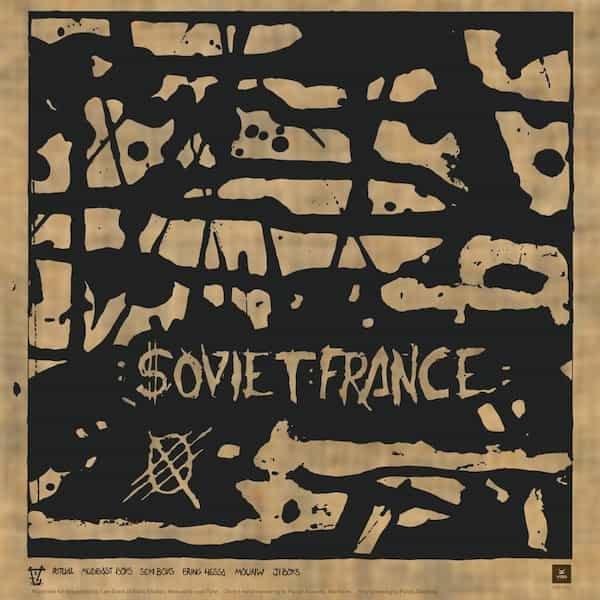 :ZOVIET*FRANCE: の初期作品がヴァイナルリリース