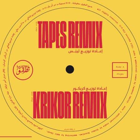 DIJIT / Tapes & Krikor Remixes (7 inch)