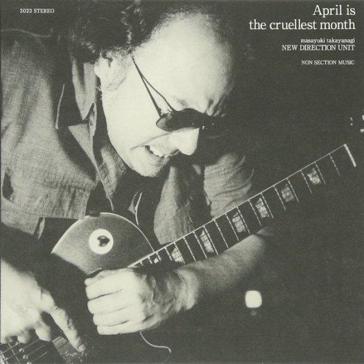高柳昌行 NEW DIRECTION UNIT / April Is The Cruellest Month (CD/LP)