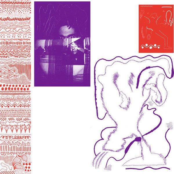 GHEDALIA TAZARTES - CHRIS CORSANO - DENNIS TYFUS / Vooruit 17.05.2015 (LP)