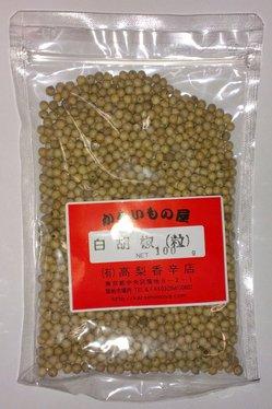 白粒胡椒(100g) - からいもの屋