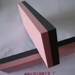 Kitchen Knife Sharpening Stone Wall Cabinet Sizes For Cabinets 油石磨刀石在淘寶網的熱銷商品 - 目前共找到 1827筆資料。(第 2 頁)