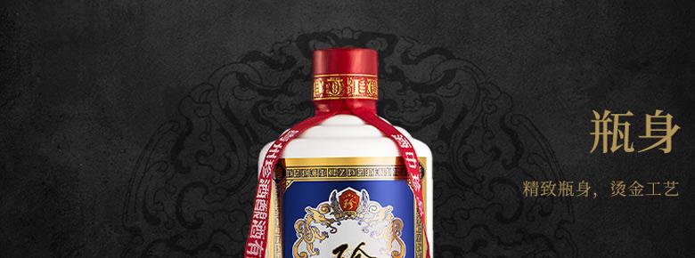 53°度珍酒珍五 500ml*6 貴州傳統醬香型白酒 坤沙酒 糧食酒【價格 品牌 圖片 評論】-酒仙網