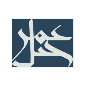 Jabal Omar Development Company  Mecca Saudi Arabia  Baytcom