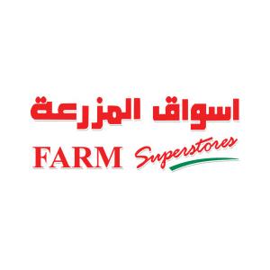 Farm Superstores  Dammam Saudi Arabia  Baytcom