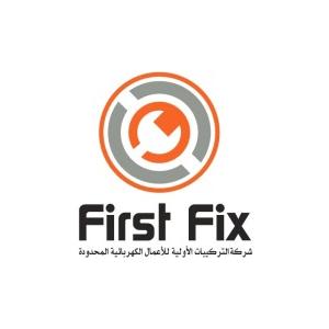 First Fix Careers 2019  Baytcom