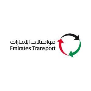 Emirates Transport Careers 2019  Baytcom