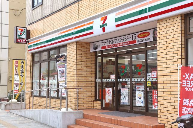 Inside the Battle Between a Japanese Man and 7-Eleven