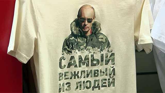 PR текстиля на 130 млн руб