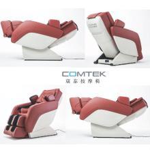 comtek massage chair ergonomic meaning rk 7203 2014 new cheap zero gravity products