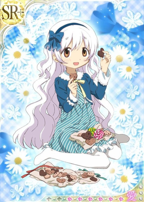 Crunchyroll Madoka Magica Girls Celebrate White Day