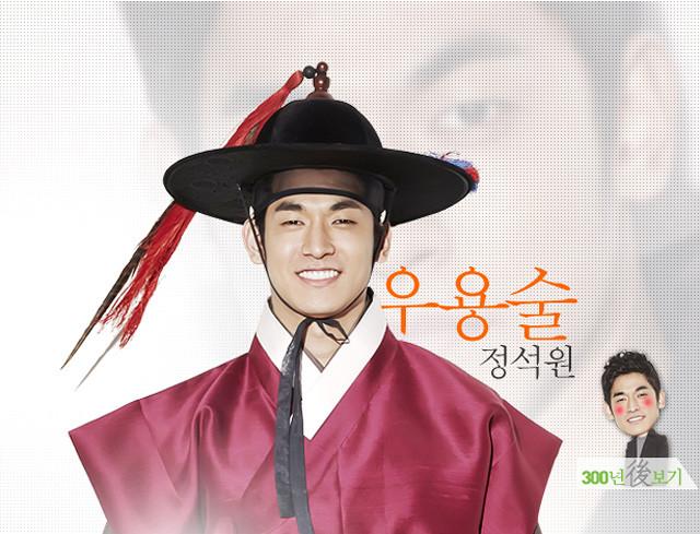 Korean Drama   Page 21 - PurseForum