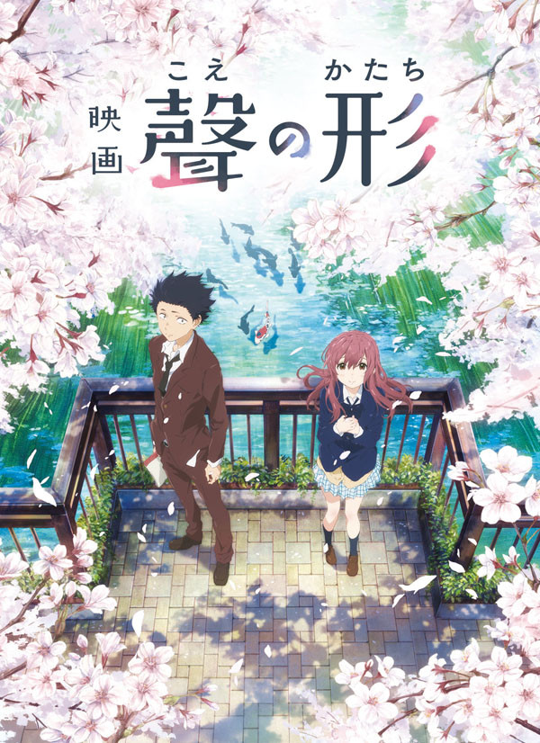 Image result for A SILENT VOICE POSTER