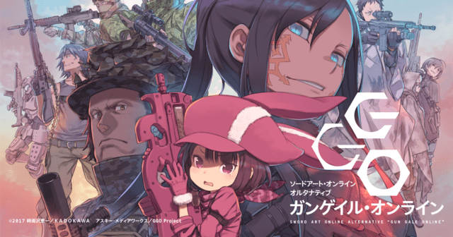 crunchyroll gun gale online