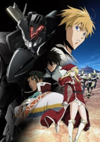 Crunchyroll - Break Blade - Overview. Reviews. Cast. and List of Episodes - Crunchyroll