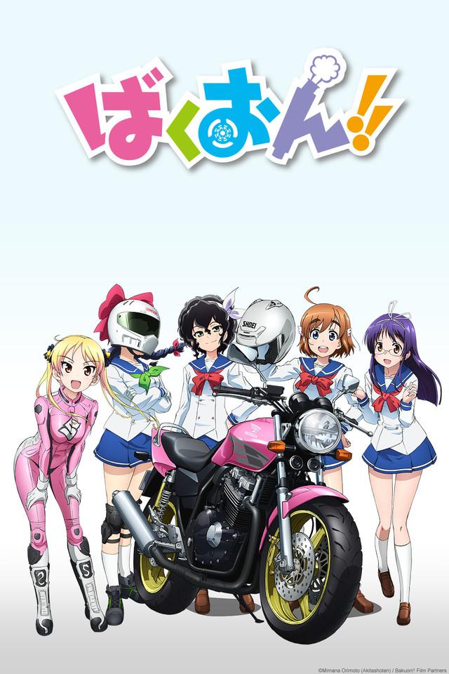 Bakuon!! anime review promo