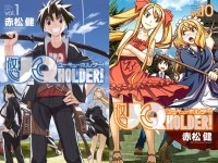 "Crunchyroll - Author Akamatsu Releases Comments on ""UQ ..."