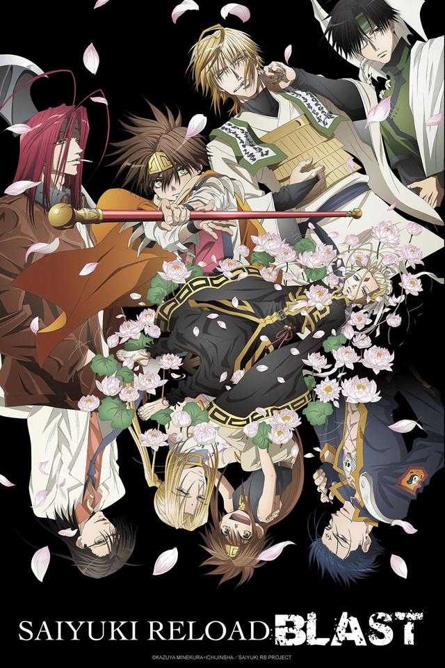 Saiyuki Reload Blast