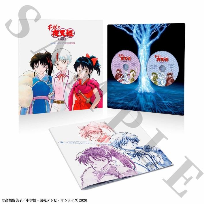 Yashahime: Princess Half-Demon Original Soundtrack mit Rumiko Takahashi  Cover Illustration angekündigt – BuradaBiliyorum.Com