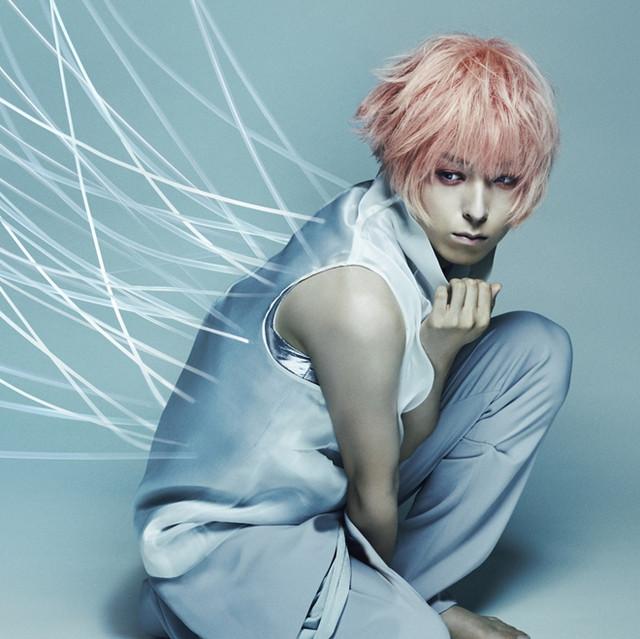 Crunchyroll  Listen to Voice Actor Shouta Aois New Song