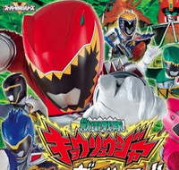 "Crunchyroll - VIDEO: ""Zyuden Sentai Kyoryuger"" 3DS Game Gets a Full"