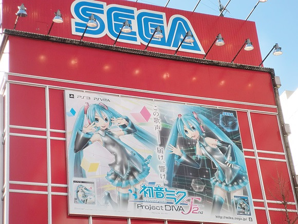 """Sega Akihabara Building 2 tại """"thánh địa game"""" Akihabara thông báo sẽ đóng cửa vào cuối tháng 8 này"""